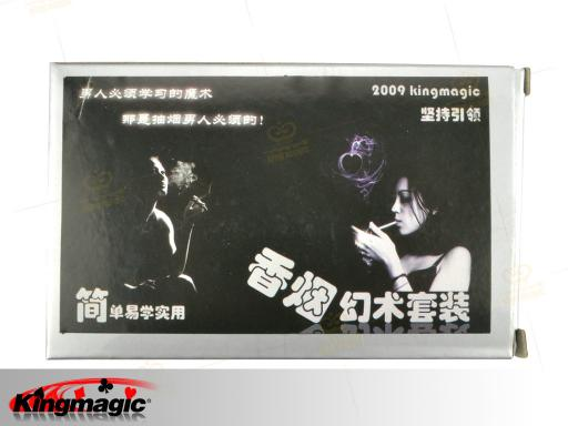 Cigarettes Magic Set