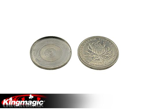 Larger Shell Coin (RMB)