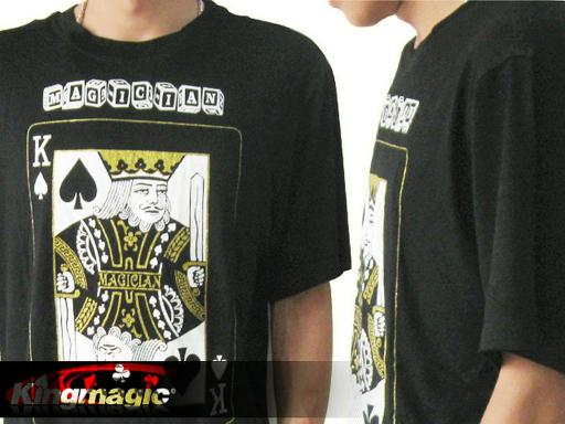 Magic T Shirt (Medum)