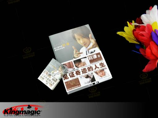 Lu Chen Magic Book Of Miracle Life Chinese